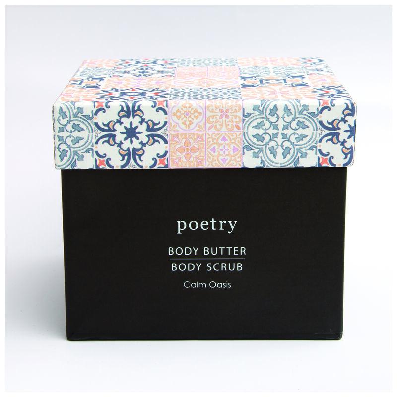 Medina Body Butter and Body Scrub Gift Set -  assorted